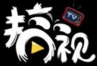 17173-搞视TV