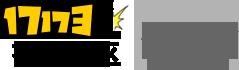 17173有料社区